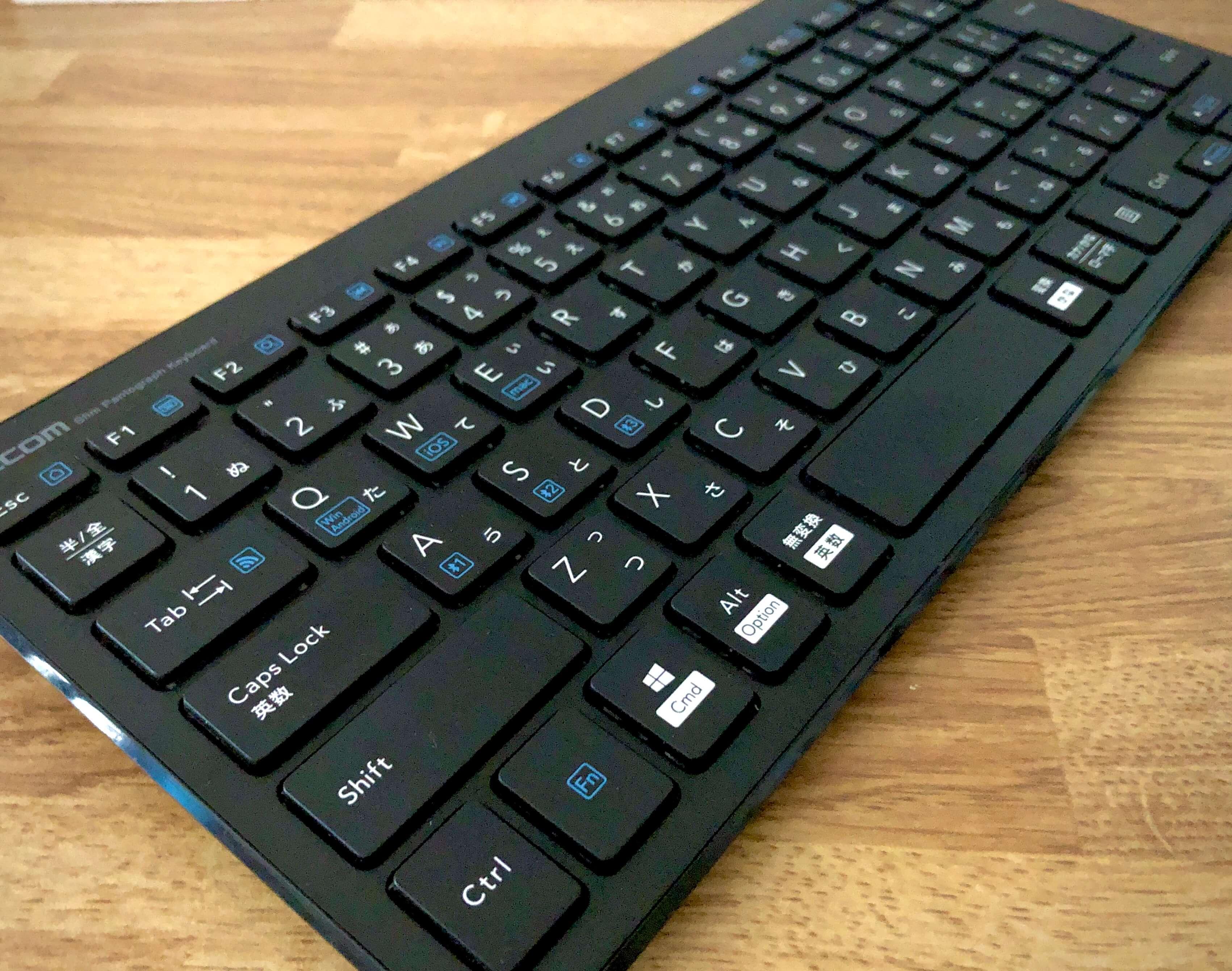 エレコムBluetoothキーボードTK-FBP100の外装