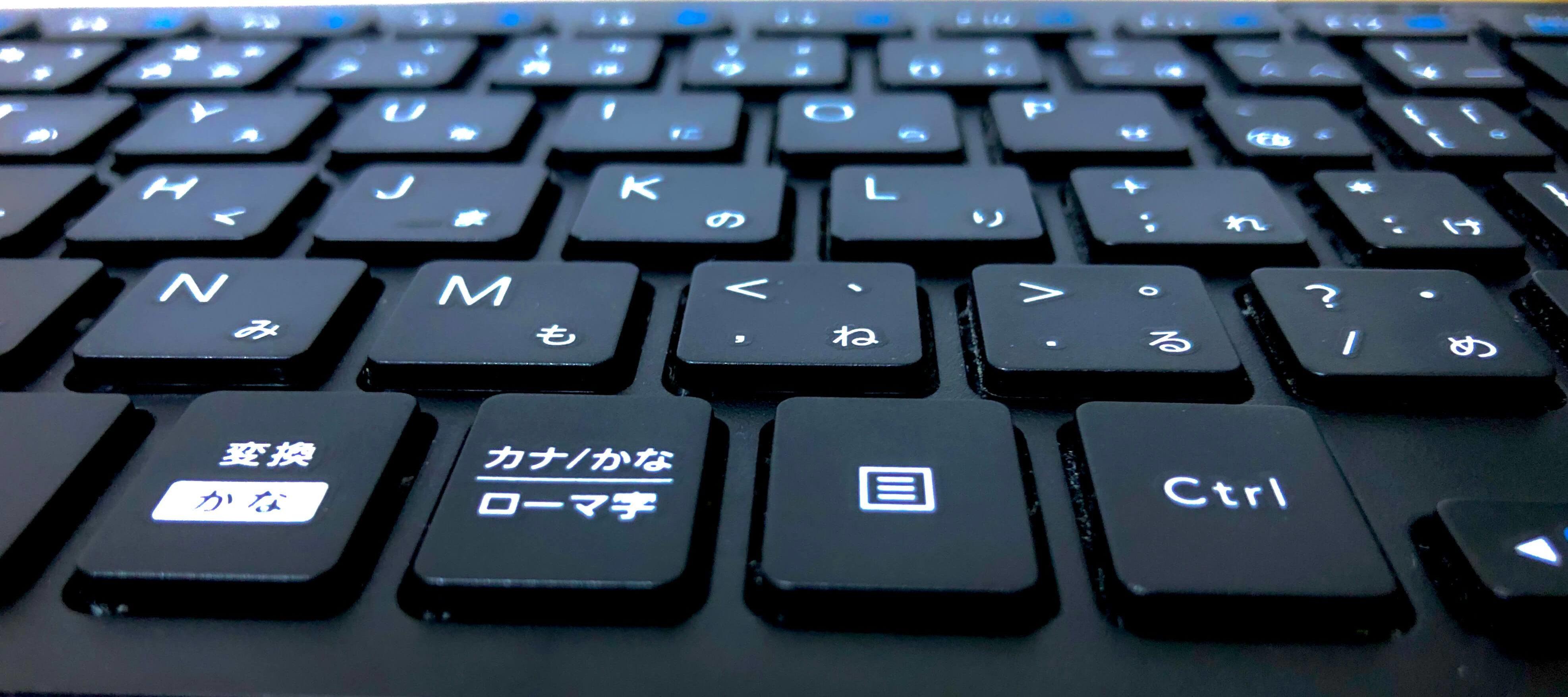 エレコムBluetoothキーボードTK-FBP100はパンタグラフ方式