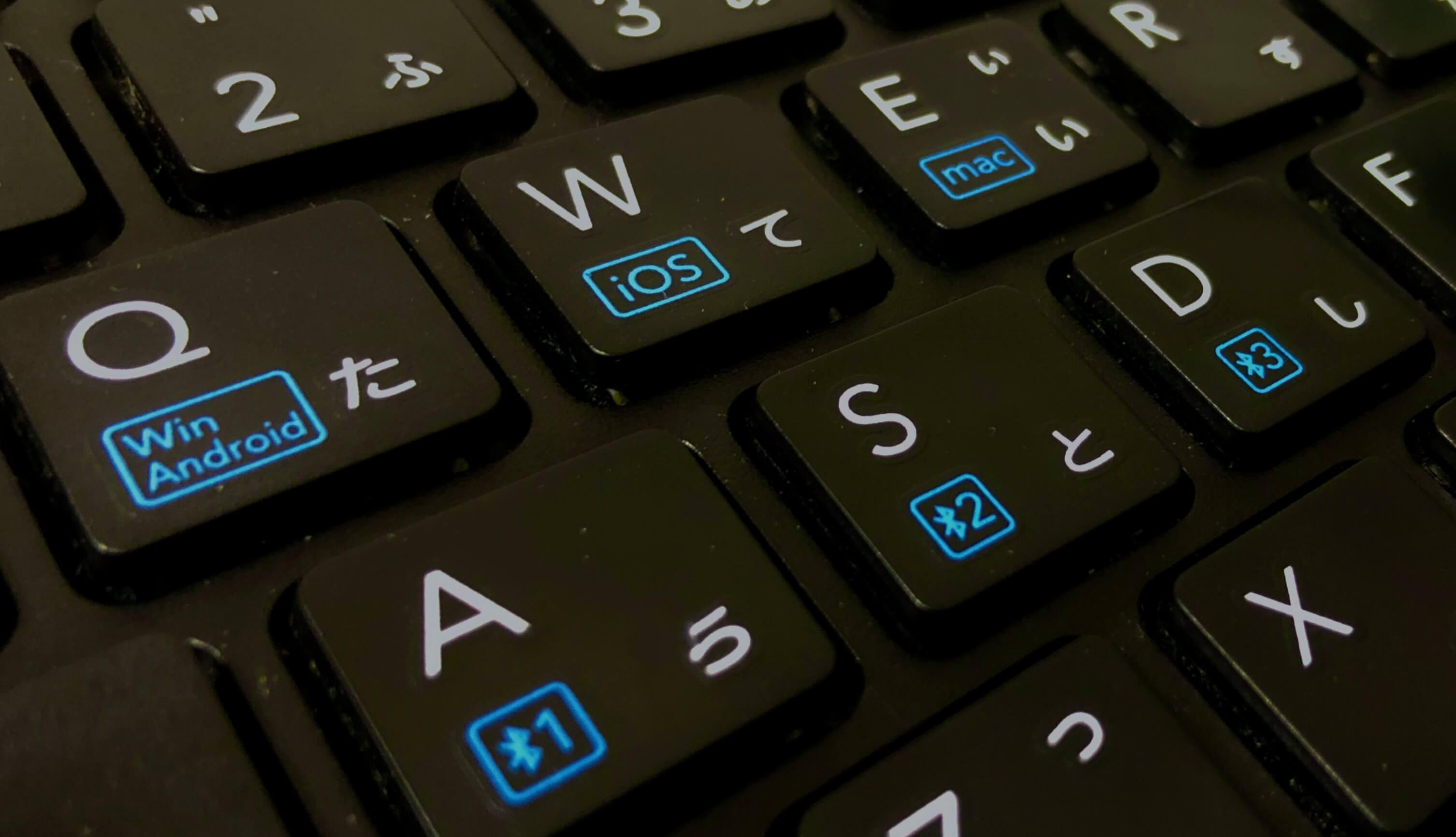 エレコムBluetoothキーボードTK-FBP100のBluetooth切り替えボタン